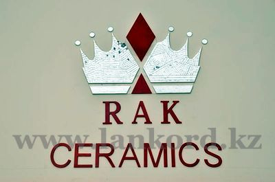 Логотип RAK Ceramics