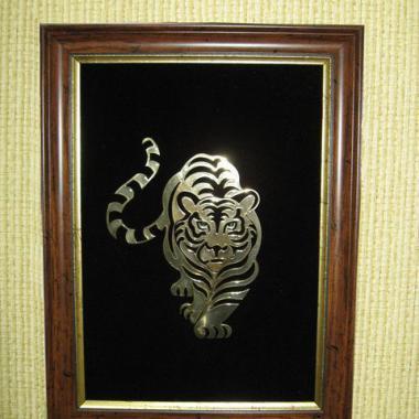 Металлический тигр