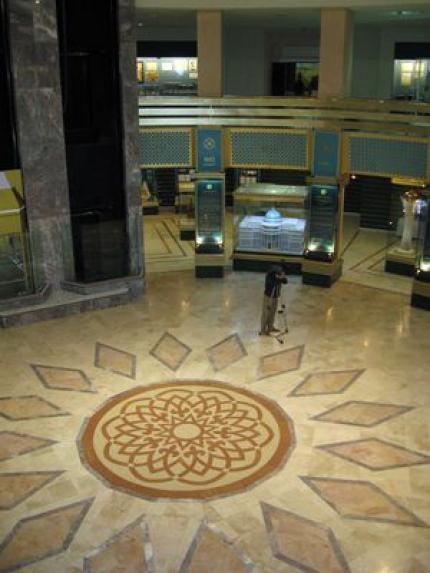 Президентский музей г.Астана